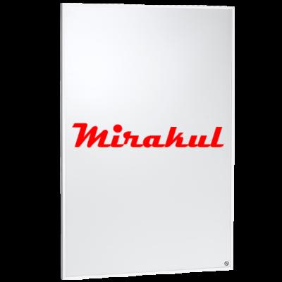 Infracrveni panel - Infrapower VCIR-600 W