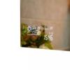 Slika 2/4 - Kupaonsko ogledalo protiv zamaglivanja sa LED-om